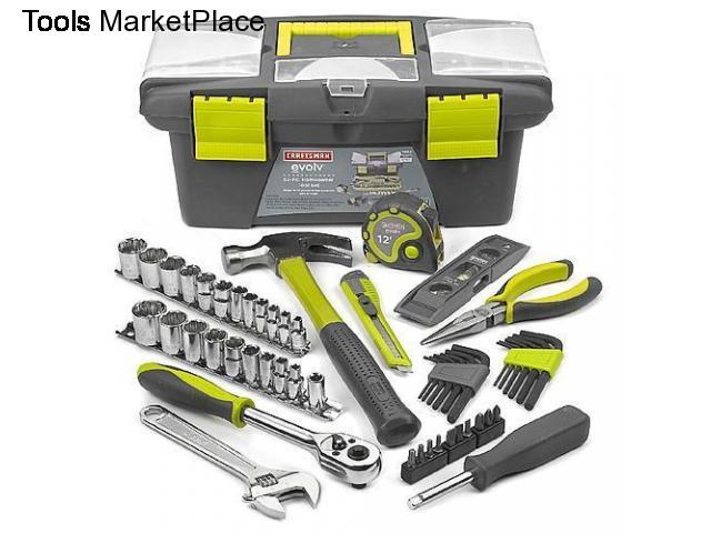 Craftsman 52 pc. Homeowner Tool Set